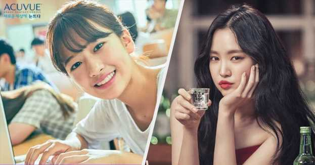 What CF Would You Land As A K-Pop Idol?