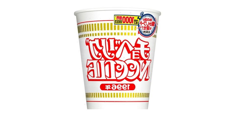Here Are the Top 2021 Instant Noodle Brands and Flavors in Japan