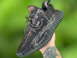 """Take a Closer Look at the Yeezy Boost 350 V2 """"MX Rock"""""""